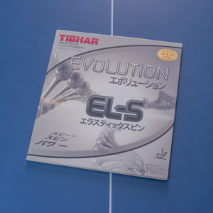 EVOLUTION EL-S (2.1)